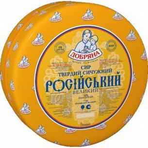Сыр Добряна Российский 50%