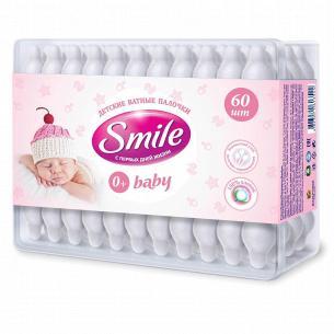 Палочки ватные детские Smile с ограничителем