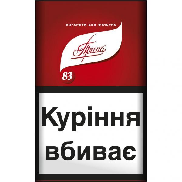 Сигареты прима с фильтром купить купить жидкости для электронных сигарет с бесплатной доставкой по россии