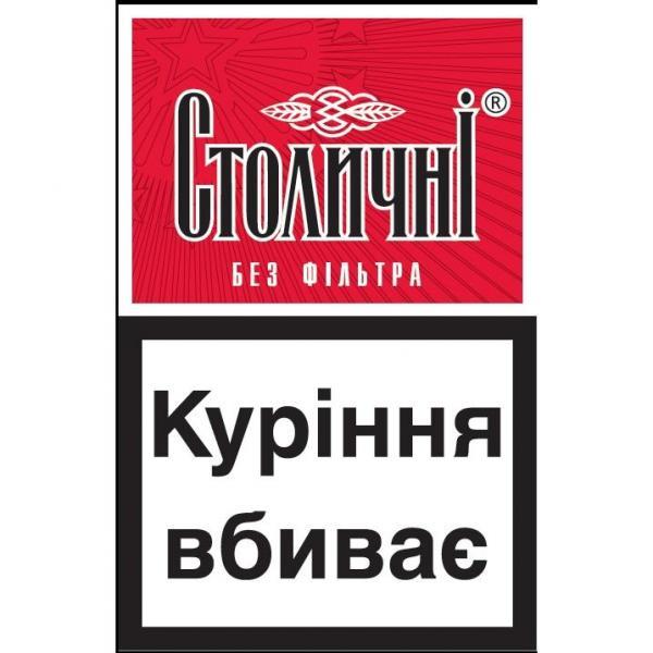 купить сигареты без фильтра в розницу