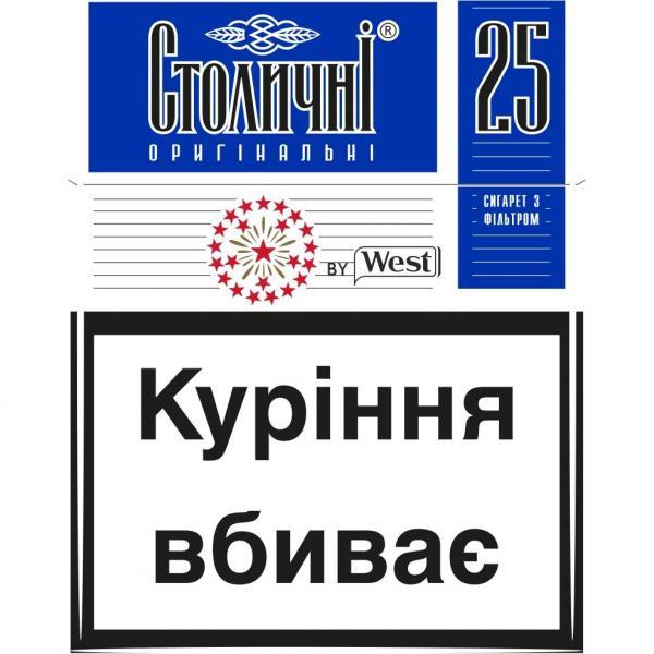 Где купить сигареты оригинальные продажа сигарет оптом во владивостоке
