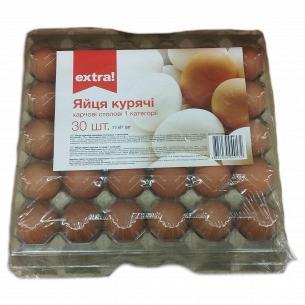 Яйця курячі Extra! 1 категорії