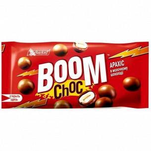 Драже Boom Choc арахис в молочном шоколаде