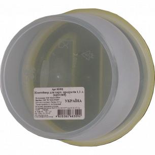 Контейнер для сыпучих продуктов Пластторг круглая форма 1,1л