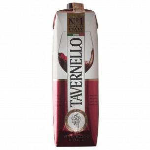 Вино Tavernello Rosso