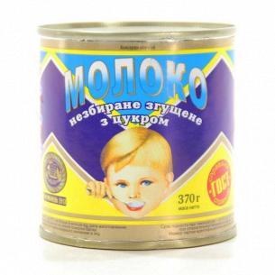 Молоко сгущенное Первомайский МКК 8,5% ж/б