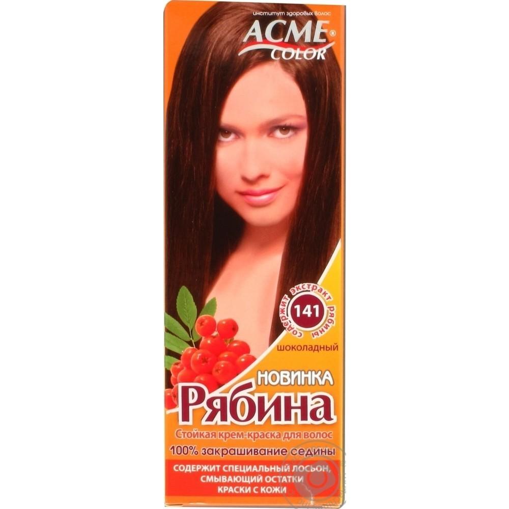 Краска для волос Acme №141 Шоколадный
