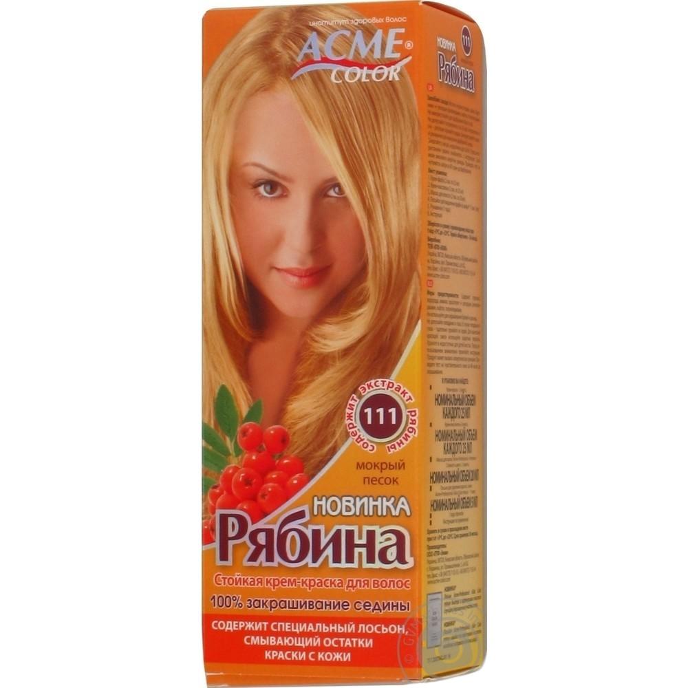 Краска для волос Acme №111 Мокрый песок