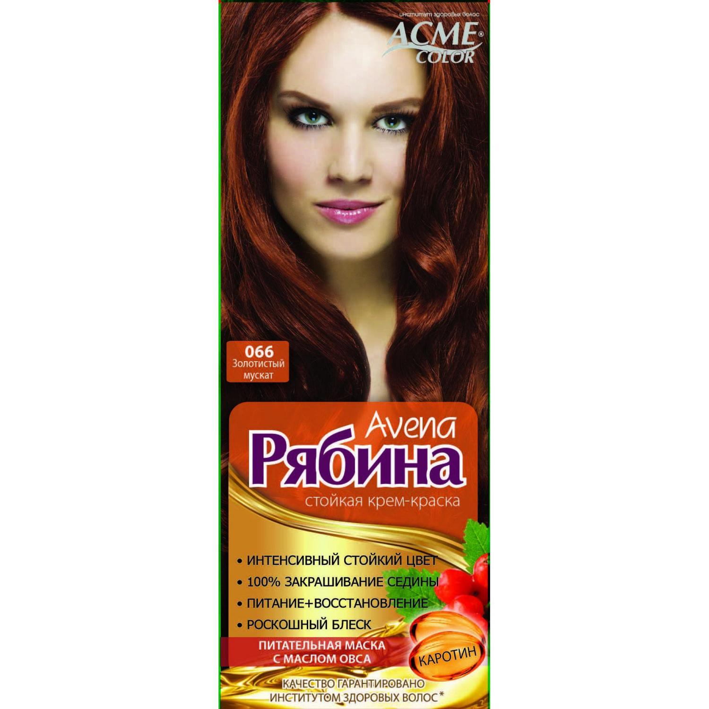 Крем-краска для волос Acme Рябина Avena №066 Золотистый мускат