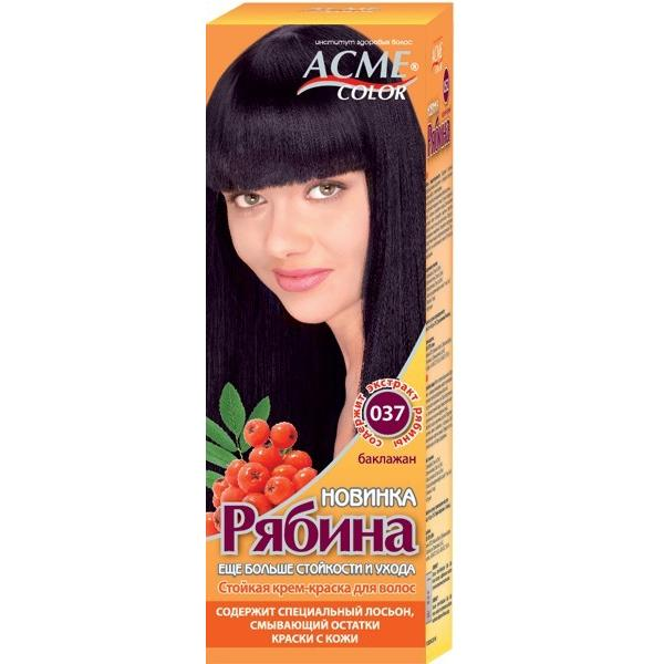 Краска для волос Acme №037 Баклажан