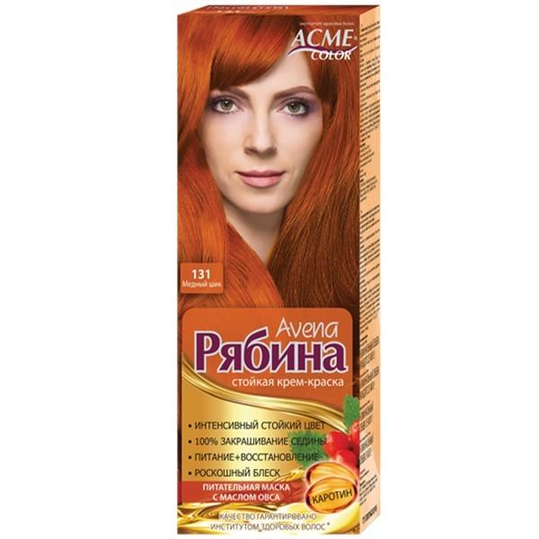 Краска для волос Acme №131 Медный Шик