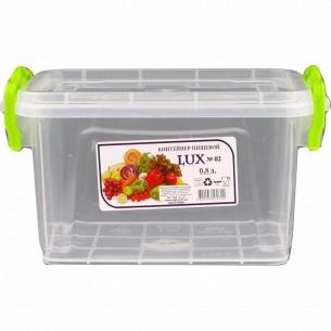 Контейнер пищевой Al-Plastik Lux 0,8л №2