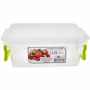 Контейнер пищевой Al-Plastik Lux 0,5л №1