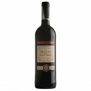 Вино Oratoire Saint-Pierre красное сухое
