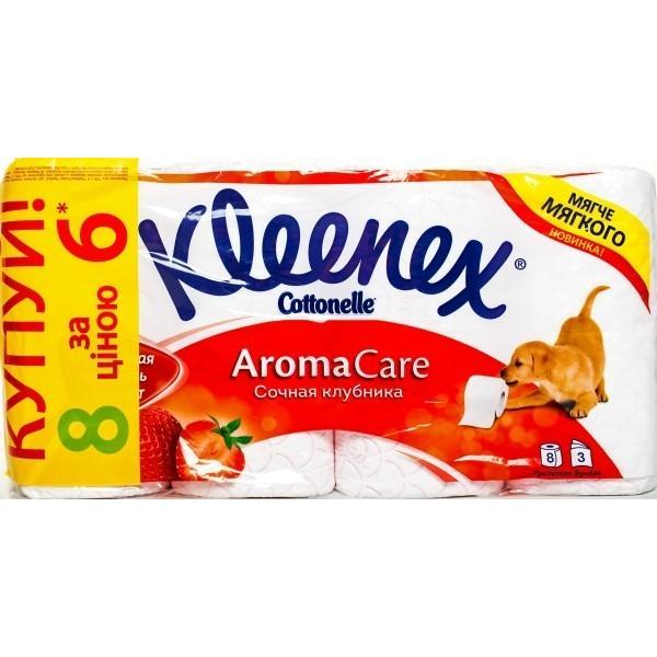 Бумага туалетная Kleenex Клубника 3слоя +2 подарок