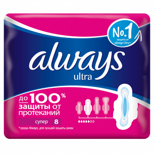 Прокладки гигиенические Always Ultra Super