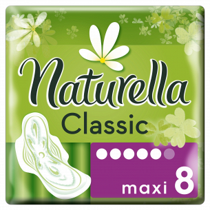 Гигиенические прокладки Naturella Classic Maxi 8шт.