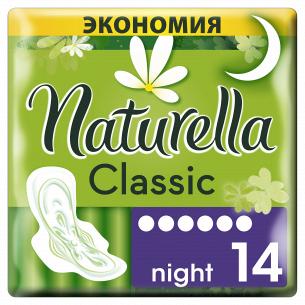 Прокладки гигиенические NATURELLA Camomile Night Duo