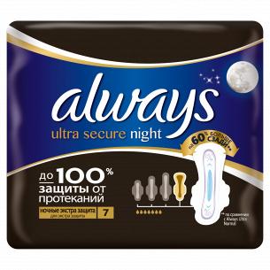 Прокладки гигиенические Always Ultra Night Deo Single