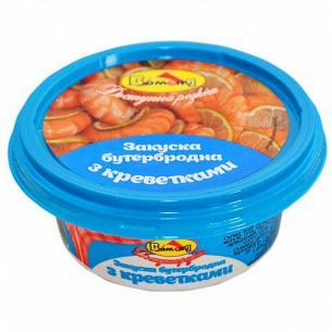 Закуска бутербродная Вомонд с креветками