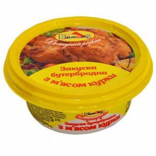 Закуска бутербродная Вомонд с курицой