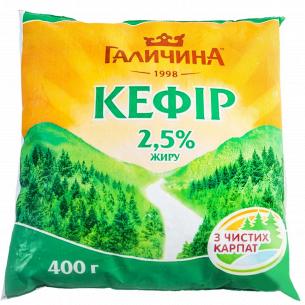 Кефир Галичина 2,5% п/э