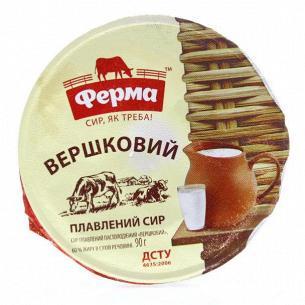 Сыр плавленый Ферма Сливочный 60% стакан