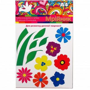 Набор бумаги Тетрада Мечтатель А4 10 цветов 50 листов