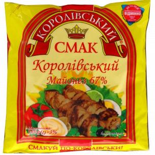 """Майонез """"Королiвський смак"""" Королевский 67% ф/п"""