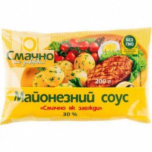 """Соус """"Смачно як завжди"""" майонезный 30% ф/п"""