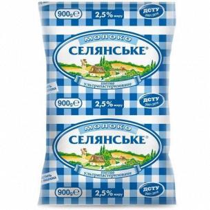 """Молоко """"Селянське"""" питьевое ультрапастеризованное 2,5%"""