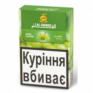 Табак для кальяна Al Fakher Виноград