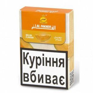 Табак для кальяна Al Fakher Дыня