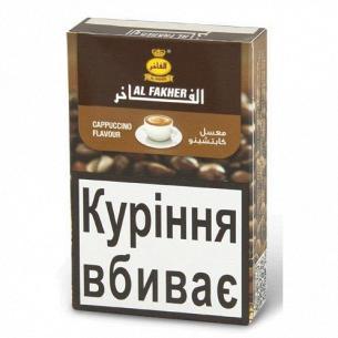 Табак для кальяна Al Fakher Капучино