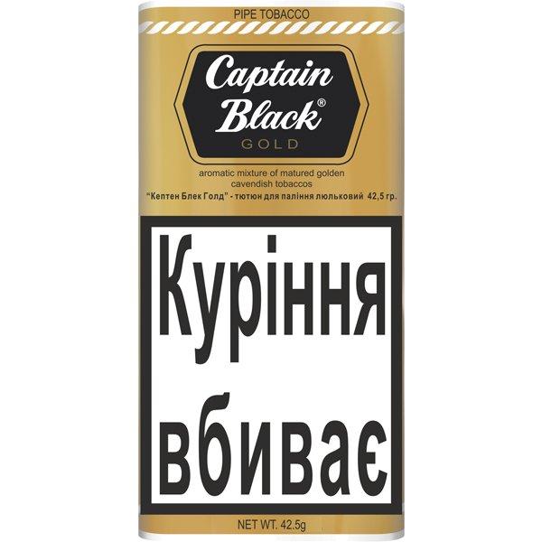 Сигареты capitan black купить в украине где купить жевательную резинку сигареты