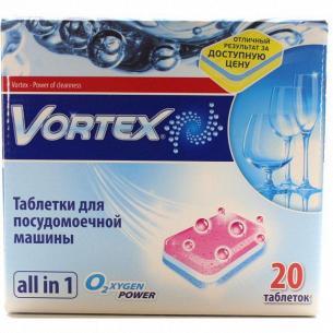 Таблетки для ПММ Vortex Аll in 1