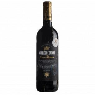 Вино Marques de Carano Gran...