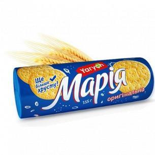 Печенье Yarych Мария оригинальная