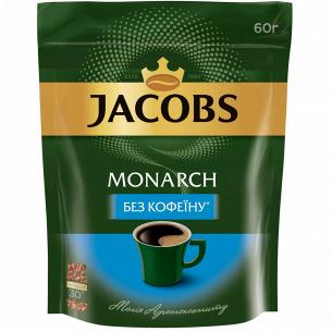 Кофе растворимый Jacobs Monarch без кофеина