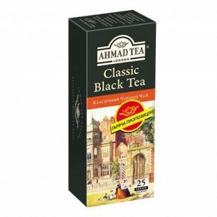 Чай черный Ahmad tea Классический