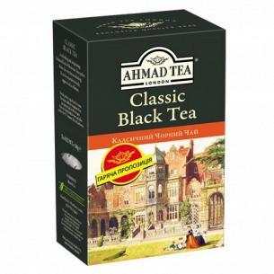 Чай черный Ahmad tea Классический листовой