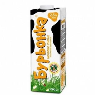 Молоко Буренка ультрапастеризованное 2,5%
