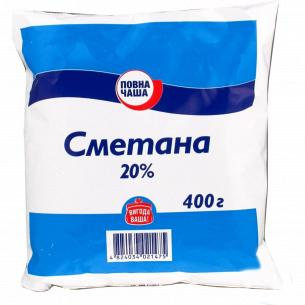 """Сметана """"Повна Чаша"""" 20% п/э"""