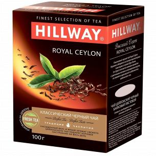 Чай черный Hillway Royal Ceylon