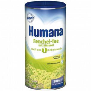 Чай Humana с фенхелем и тмином