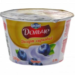 Десерт творожный Дольче с черникой 3,4%ст