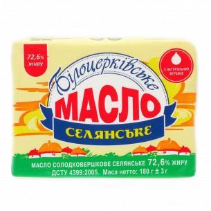 "Масло сладкосливочное ""Білоцерківське"" Крестьянское 72,6%"