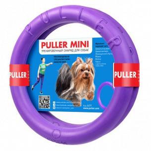 Тренировочный снаряд Puller для собак Mini, диаметр18cм