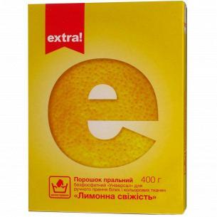 Порошок стиральн Extra! Лимонная свежесть ручн б/ф