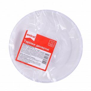 Тарелка одноразовая Extra! пластиковая 165мм
